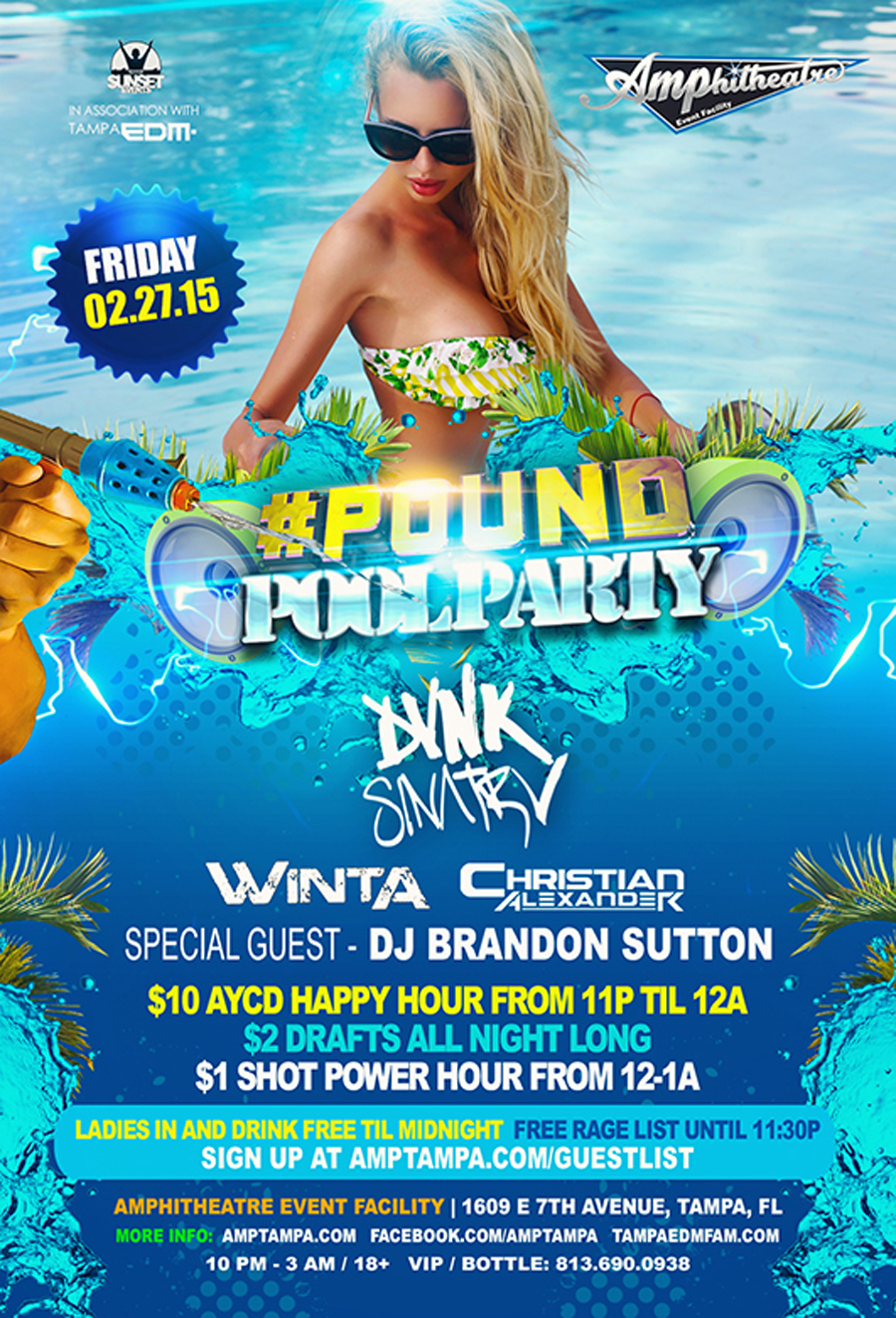 #POUND Pool Party – 2/27/2015